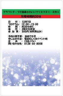 E6A666EB-EE27-4A02-AC8F-4E182DCB8BA9.jpeg
